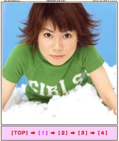 小林由美子の画像 p1_30