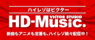 VICTOR STUDIO HD-Music.