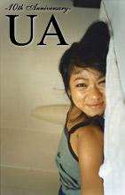 UA(v)最初に出てきたのは、UA。「ハロー」と会場に声をかける。