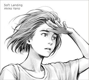 矢野顕子の画像 p1_16