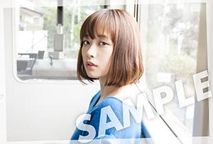 大原櫻子ポストカード