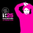 裏K25 〜KOIZUMI KYOKO ALL TIME BEST 19→38〜