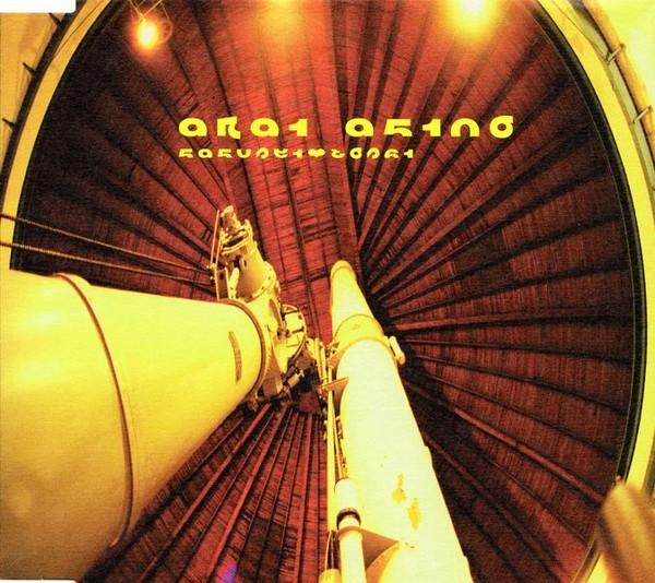 Akino Arai / Tokyo Underground opening theme Kakusei Toshi