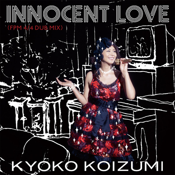 Innocent Love (FPM 4/4 DUB MIX)