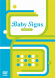 ベビーサイン~Baby Signs~のカバー画像