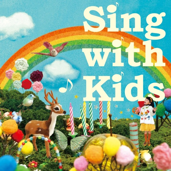 Sing with Kids カバー画像