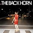 THE BACK HORN - Utsukushi Namae (Regular Edition)