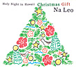 HOLY NIGHT IN HAWAII - CHRISTMAS GIFT