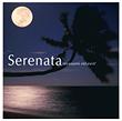 Serenata おやすみリラクシン カバー画像