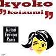 HIROSHI FUJIWARA REMIX