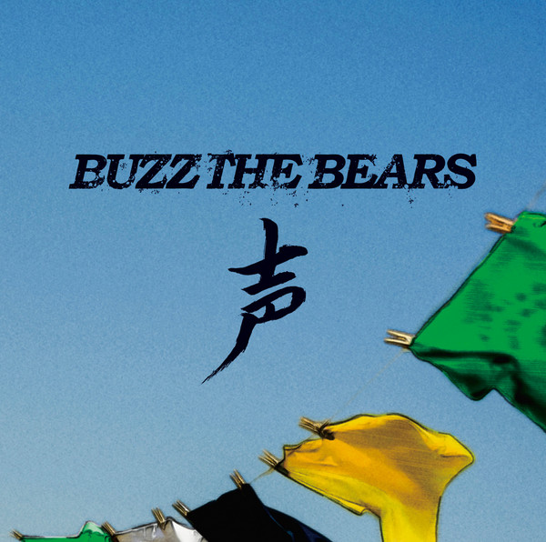 BUZZ THE BEARS「声」Artwork