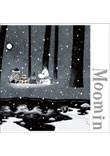 楽しいムーミン一家 コンプリートDVD-BOX 限定版のカバー画像