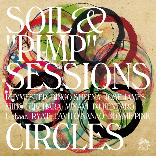 "SOIL &""PIMP""SESSIONS「CIRCLES」Artwork"