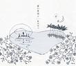 Akino Arai / Spice and Wolf 2 opening theme Mitsu no Yoake