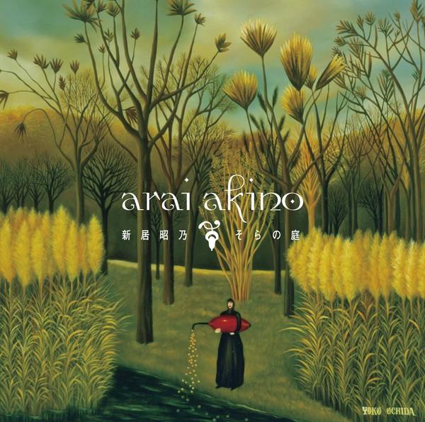 Akino Arai / Sora no Niwa