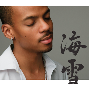 Jero, the black Enka singer