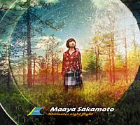 Sakamoto Maaya - 30minutes night flight (First Pressing)