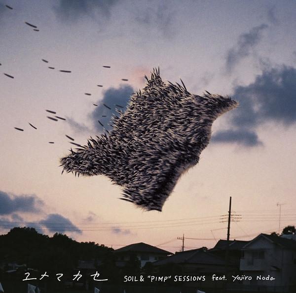 """ユメマカセ SOIL&""""PIMP""""SESSIONS feat. Yojiro Noda"""
