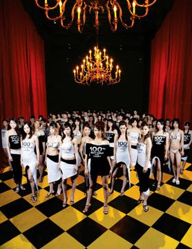 100+8 SEXY GIRLS FROM V.S.O.O.P~煩悩ガールズ~