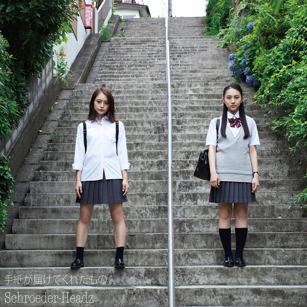 Schroeder-Headz | HALSHURA(ハルシュラ) | ビクターエンタテインメント
