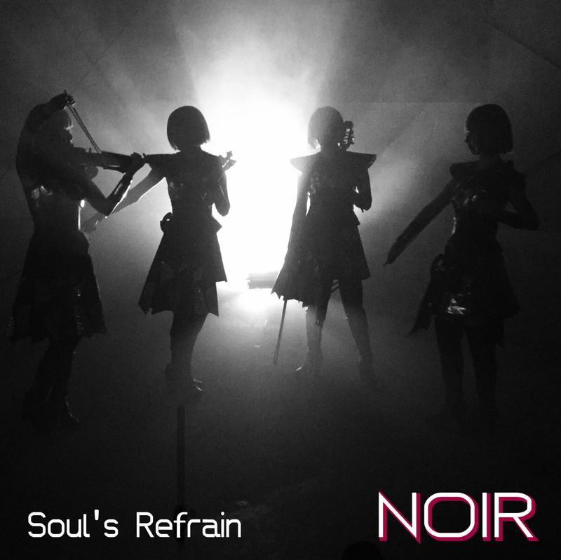 NOIR | 魂のルフラン | ビクター...