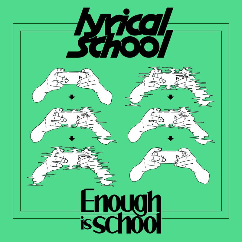 『Enough is school』:Artwork