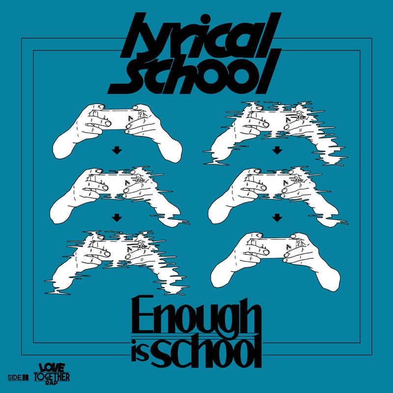 『Enough is school EP』:Artwork