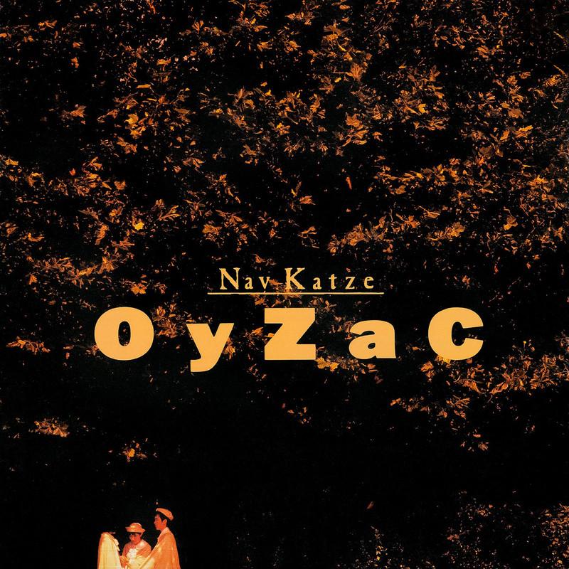 Nav Katze | OyZaC+1 | ビクターエンタテインメント