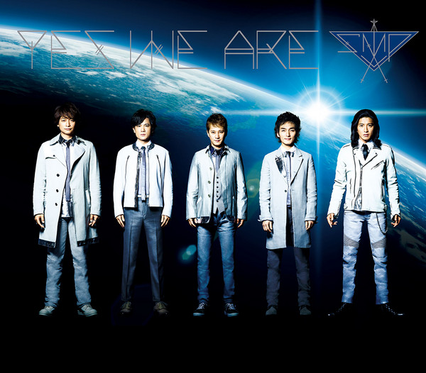 SMAP | Yes we are/ココカラ(...