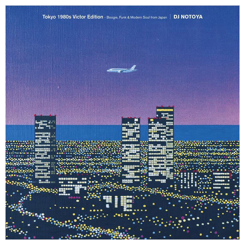 dj notoya tokyo 1980s victor edition boogie funk modern soul