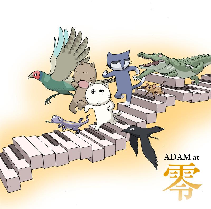 ADAM at | 零 | ビクターエンタテインメント