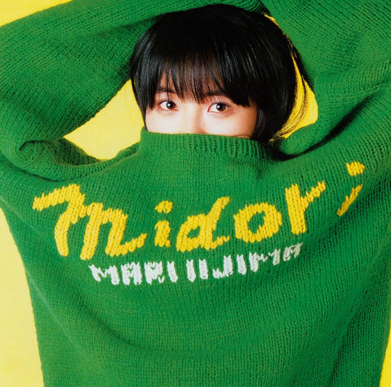 飯島 真理 | midori [Deluxe Edition] | ビクターエンタテインメント