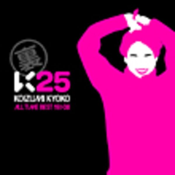 小泉 今日子 | 裏K25 ~KOIZUMI KYOKO ALL TIME BEST 19→38~ | ビクター ...