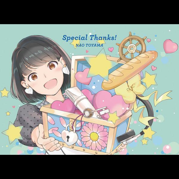 東山 奈央Nao Toyama        キャラクターソングベストアルバム「Special Thanks!」(アニバーサリースペシャル盤)