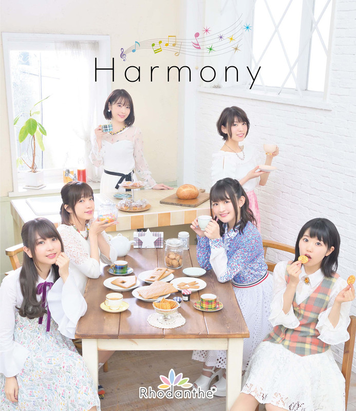 PhotoBook Single『Harmony』