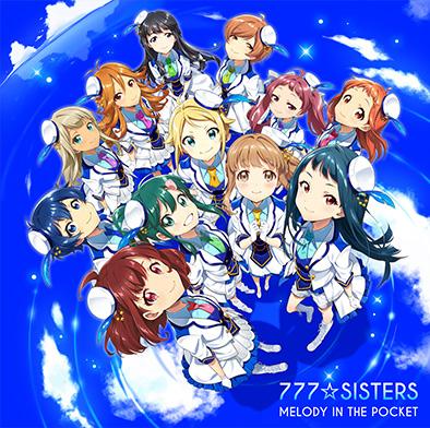 tokyo 7th シスターズ 777 sisters melody in the pocket 特設サイト