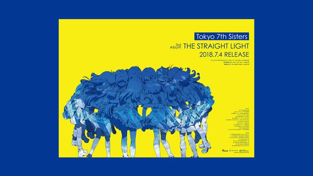 tokyo 7th シスターズ 3rd album the straight light 特設サイト